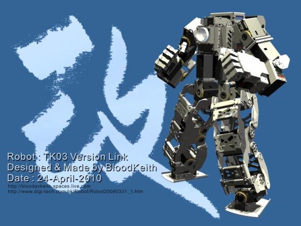 TK03_20100424_2