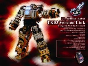 TK03stand