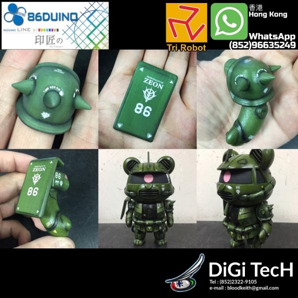 86Duino 3D Printer